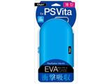 【在庫限り】 PlayStation Vita用薄型セミハードケース ブルー【PSV(PCH-1000/2000)】