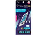 iPhone SE用 4インチ用フィルム 高硬度衝撃吸収ブルーライトカット 光沢 SMF-IP161FPK5H