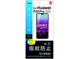 Huawei P20 Pro用液晶保護フィルム 光沢指紋防止 SMFHW181FLS