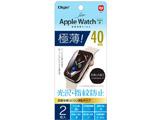 AppleWatch 40mm Series4用 液晶保護フィルム 極薄 光沢指紋防止 SMWAW401FLST