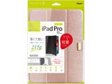 iPad Pro 11インチ(2018)用 軽量ハードケースカバー[ピンク] TBCIPP1800P