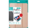 iPad 9.7インチ(2018)用ハニカム衝撃吸収ケース[ピンク] TBCIPS1804P