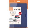 iPadPro11inch(2018)用ハードケースカバー ブルー TBCIPP1807BL