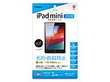 iPad mini(2019)用 液晶保護フィルム (光沢指紋防止) TBFIPM19FLS