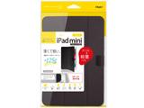【ケース】iPad mini 2019用 軽量ハードケースカバー ブラック TBCIPM1900BK