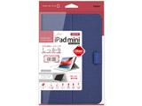 【ケース】iPad mini 2019用 ハードケースカバー ブルー TBCIPM1907BL