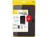 【ケース】iPadAir2019用軽量ハードケースカバー ブラック TBCIPA1900BK
