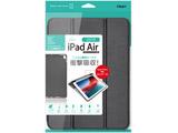 【ケース】iPadAir2019用ハニカム衝撃吸収ケース ブラック TBCIPA1904BK