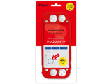 Nintendo Switch Lite用シリコンカバーケース レッド [SZCSWL03R] 【Switch Lite】