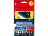 Nintendo Switch Lite用液晶保護フィルム 衝撃吸収ブルーライトカット光沢 [GAFSWLFPKWBC] 【Switch Lite】