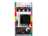 ニンテンドーNew3DS LL/New3DS用 AC充電器 ブラック 【New3DS/New3DS LL/3DS LL/3DS】 [JYU-3DSAC01BK]