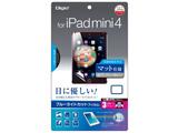 iPad mini 4用 液晶保護フィルム ブルーライトカット 反射防止 TBF-IPM15FLGBC