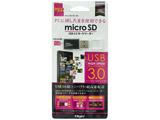 CRW-3SD63BK microSD専用カードリーダー・ライター Digio2 ブラック [USB3.0/2.0]