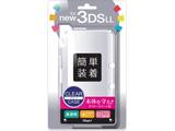 ニンテンドーNew3DS LL用 クリアケース 【New3DS LL】 [SZC-3DSLL02CL]
