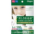 インクジェット用紙 光沢紙PXシリーズ(L/100枚) JPPX-LS-100