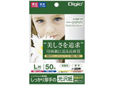 〔インクジェット〕 光沢紙 PXシリーズ 0.23mm (L判・50枚) JPPX-LS-50