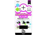 USB2.0 C&MicroB&A SDカードリーダー(ブラック)CRWTCMSD72BK ブラック