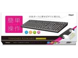 有線キーボード[USB・Win] スタンダード(108キー・ブラック) FKBU243BK