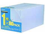 [50枚収納] Blu−ray CD DVDプラケース スリムタイプ (1枚×50・クリア) CD-084-50