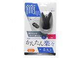 MUSUKT114BK 有線マウス(光学式/USB/3ボタン/ブラック)