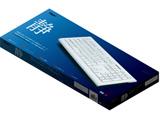 ワイヤレスキーボード[USB・Win]静音 110キー FKB-R245W ホワイト [日本語配列]