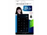 TNKSR227BK USB無線静音テンキーボード(ブラック)