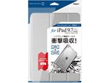 iPad9.7用衝撃吸収ケース TBCIPS1702SL