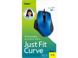 有線静音5ボタンBlueLEDマウス Just Fit Curve MUSUKF156BL