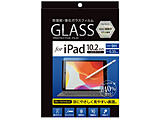 10.2インチ iPad(第7世代)用 ガラスフィルム 光沢ブルーライトカット TBF-IP19GFLKBC
