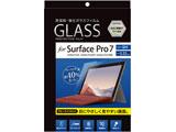 Surface Pro 7用 液晶保護ガラスフィルム ブルーライトカット光沢 TBF-SFP19GFLKBC