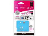 59+8メディア対応 USB3.0マルチカードリーダー/ライター(ブルー) CRW-38M56BL