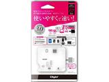 59+8メディア対応 USB3.0マルチカードリーダー/ライター(ホワイト) CRW-38M56W