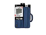 SZC-FC131908BL 汎用PCインナーバッグ 2ポケット付き 〜13.3インチ  ブルー