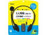 ヘッドセット  ブラック HM-SU32BK [USB /両耳 /ヘッドバンドタイプ]