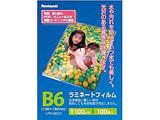 ラミネーター専用フィルム(B6サイズ用・100枚) LPR-B6E2
