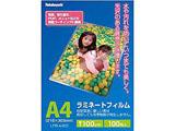 ラミネーター専用フィルム(A4サイズ用・100枚) LPR-A4E2