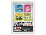 デジタルプリントフレーム(A4・B5兼用/ホワイト) フ-DPW-A4-W