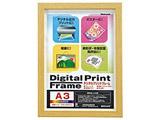 デジタルプリントフレーム(A3・B4兼用/ナチュラル) フ-DPW-A3-N