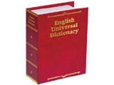 プライベートボックス 辞書タイプS NPB101R