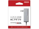 ニンテンドーDSi/DSiLL/3DS/3DS LL用 ACアダプタ [WAP-A-AD]