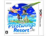 パイロットウイングスリゾート【3DS】   [ニンテンドー3DS]