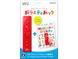 〔中古品〕Wiiリモコンプラス バラエティパック【Wii】