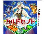 カルドセプト 【3DSゲームソフト】