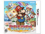 〔中古品〕 ペーパーマリオ スーパーシール 【3DS】