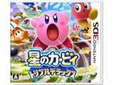 〔中古品〕 星のカービィ トリプルデラックス 【3DS】