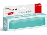 【在庫限り】 Newニンテンドー3DS充電台 ミント [KTR-A-CDBA]