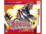 ポケットモンスター オメガルビー 【3DSゲームソフト】