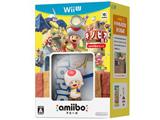 【在庫限り】 進め!キノピオ隊長 amiiboセット 【Wii Uゲームソフト】