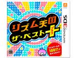 リズム天国 ザ・ベスト+【3DSゲームソフト】   [ニンテンドー3DS]
