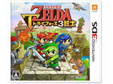 ゼルダの伝説 トライフォース3銃士 【3DSゲームソフト】